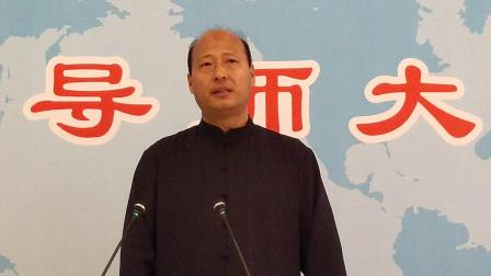 杨合发先生——世界太极导师大讲堂——三亚南山世界太极文化旅游节