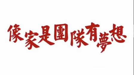 567GO健身教练培训学校广州校区万圣节晚会