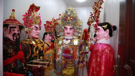 杨公庙圣贤大使千秋圣诞