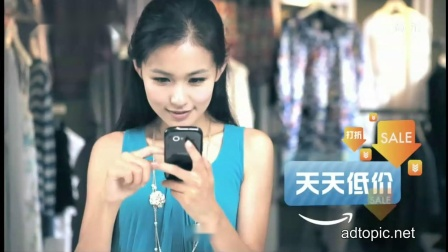 0001.哔哩哔哩-【中国大陆广告】亚马逊中国(现已转为进口商品商店及电子书平台)2012广告-30