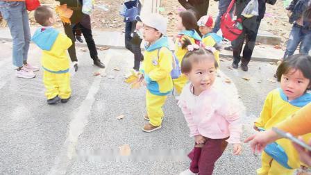 海军青岛示范幼儿园2019级小4班第一次远足活动20191101