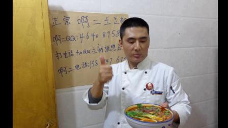 土豆粉的做法_砂锅土豆粉  土豆粉_土豆粉的做法_砂锅土豆粉