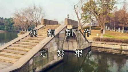 越剧:洗马桥-桥头分别