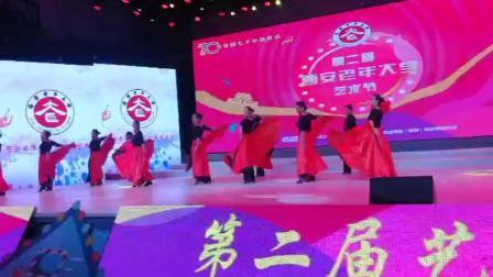 《红裙舞》大明宫炫舞拉丁舞队