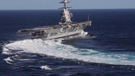 美国海军航空母舰 ' 福特 ( CVN 78) ' 进行航海测试