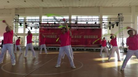2019年振安区健身球柔力球柔乐球健身项目展演之九连城镇窑沟柔乐球《点赞新时代》