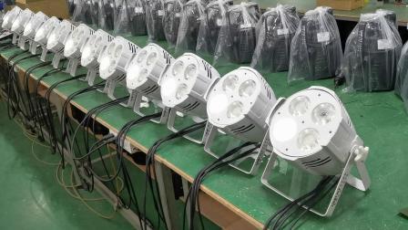 学校剧院演出灯光 4x50W四眼LED面光灯