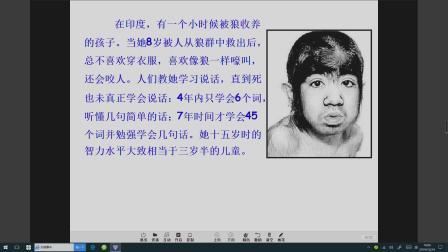 海桂学校骨干教师初中生物组杨妮老师智慧课堂示范课《先天性行为和学习行为》