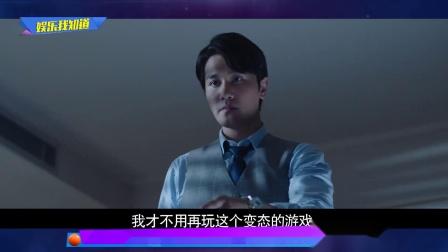 《掌中之物》新片花 蔡文静刘凯彭冠英高智商过招