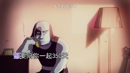 伍六七之最强发型师 第03集 保护汪疯