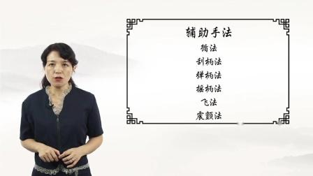 广西中医学院针灸推拿培训班 哪里有针灸培训班
