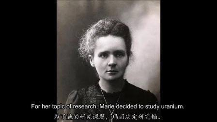 居里夫人_中_Marie Curie Biography for Kids