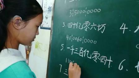 河南漯河郾城特校:听力障碍学生写数视频