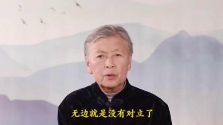 《茶余饭后》第7集 刘素云老师_标清