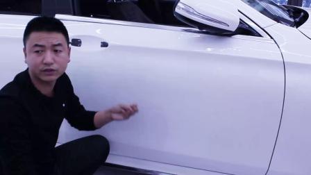 奔驰门板贴隐形车衣技术讲解教学视频