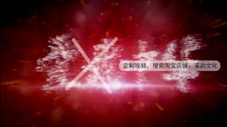 《爱我中华》配乐LED舞台背景视频