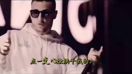 王馨 - 你的唇上留着谁的温度 - DJ版