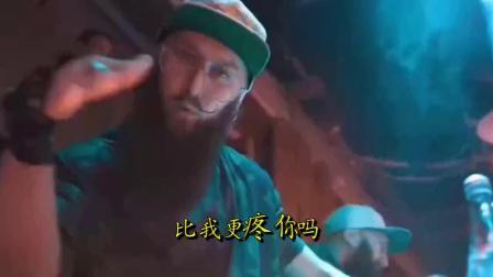 张二嫂 - 他真的比我爱你吗 - DJ版