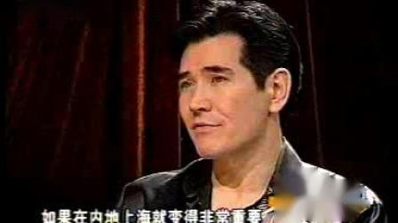 2002_费翔受访谈《野花》专辑-1