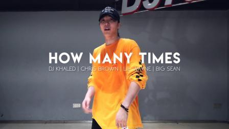 【D57舞蹈工作室】JUNSUN YOO编舞《HOW MANY TIMES》