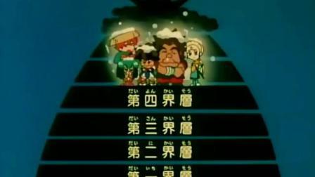 神龙斗士中文版31集