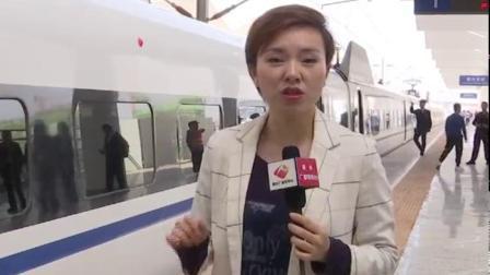 赣州西站高铁马上开通了