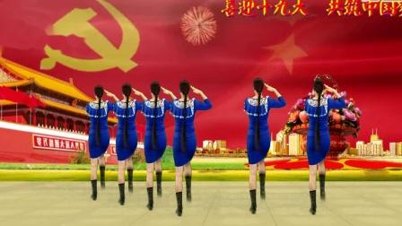 焦陂百和原创《五星红旗迎风飘扬》正背面附分解2