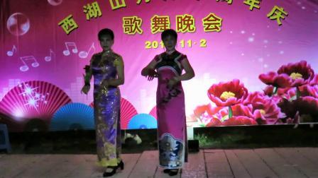 旗袍秀【花好月圆】--表演者:宁德萍之韵艺术团