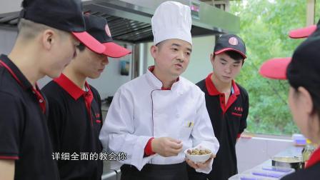 烤鱼店加盟