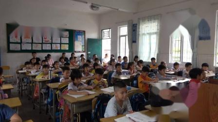 2019-2020学年第一学期二年级语文阳春市城南小学琚雅娜