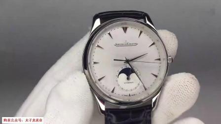 西铁城人讲解:这才是真正的商务表,积家月相男士腕表,时尚有型!