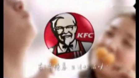 肯德基广告-芝士虾球