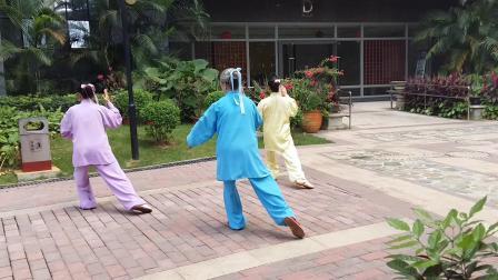 四十二式太极拳三人演练(1)
