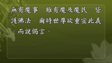 妙法莲华6