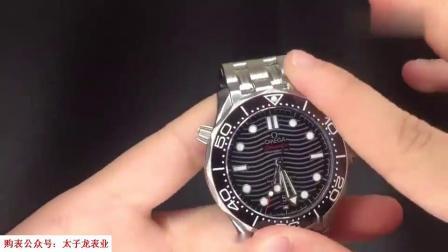 西铁城人讲解:被表迷评论为最具魅力的男士欧米茄手表,不会喜欢吗?