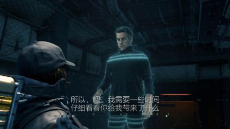《Death Stranding》游戏宣传片3.0