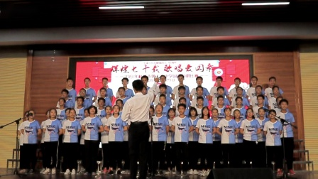 桂林十八中2019国庆晚会合唱比赛   1909《保卫黄河》