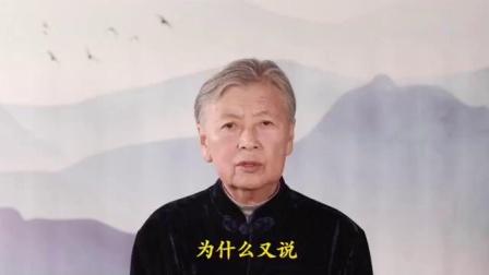 茶余饭后(第9集)学佛须明佛心 入道咸归净土  刘素云老师