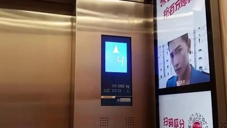 东佳大厦电梯1