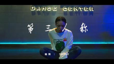 D.EE DANCE 迪一舞蹈