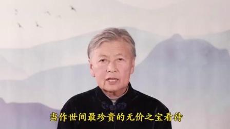 茶余饭后(第8集)老实念佛 念佛成佛  刘素云老师_标清