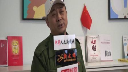 军品大王李长东在北京馨馨然书屋接受媒体采访