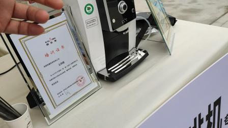 瑰夏咖乐美咖啡机专卖店-3《瑰夏咖乐美咖啡机专卖店》简介
