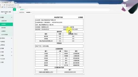 工业会计报税_工业会计培训哪家强