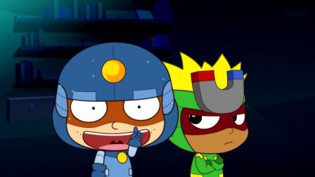 开心超人:粗心超人背着开心超人回家,开心超人受伤了!粗心超人想帮博士的忙,他按下了按键,开心超人被电击了!