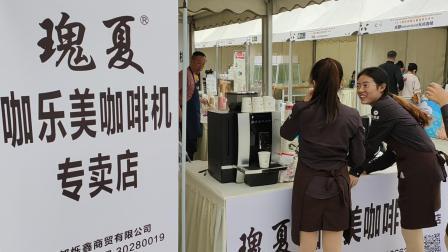瑰夏咖乐美咖啡机专卖店-1A《瑰夏咖啡机专卖店:咖乐美》简介