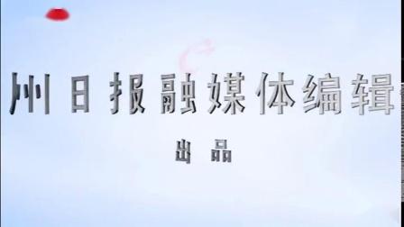 """真""""乘龙快婿""""!广东南海九江新郎乘龙舟接新娘"""