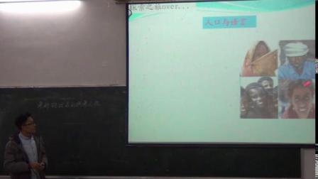 18-19学年第二学期高二级地理科《索科特拉岛的探索之谜》阳春市第三中学吕佐骥 2019 11 4 9 11 38 2f45 0