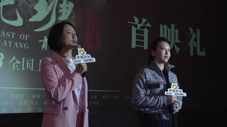院线电影《黄花塘往事》在江苏广电荔枝广场幸福蓝海影院举行首映式