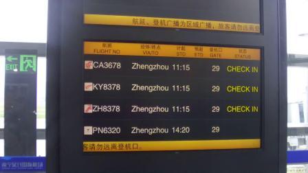 广西南宁机场